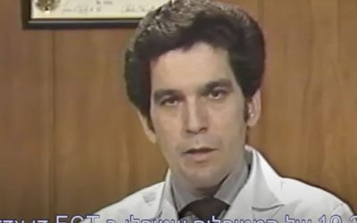 פרופסור לאון גרינהאוס – טיפול בנזעי חשמל – ECT